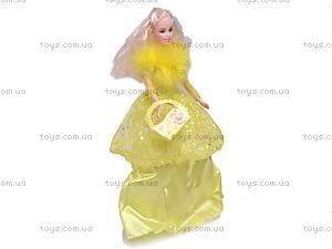 Кукла, с коллекцией одежды, 89067, фото