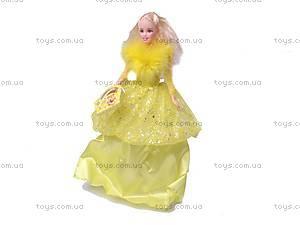 Кукла, с коллекцией одежды, 89067, отзывы