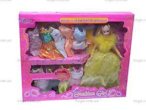 Кукла, с коллекцией одежды, 89067, цена