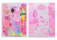 Красивая кукла с коляской, 568-7, купить