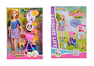 Кукла Kaibibi с коляской и собачкой, BLD125, купить