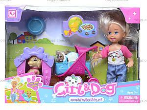 Кукла с коляской и собачкой в коробке, K899-24, отзывы