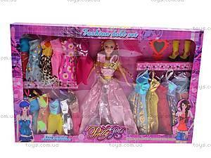 Кукла с комплектом платьев, 8010-A1, игрушки