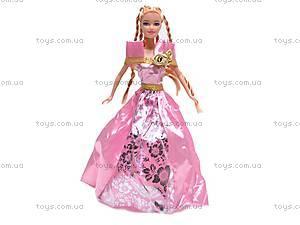 Кукла с комплектом платьев, 8010-A1