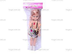 Кукла с короной, 83317C, купить