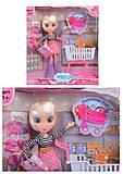 Кукла с корзиной в супермаркете, 83025