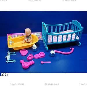 Кукла, с кроваткой и аксессуарами, 105