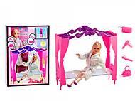 Кукла с кроватью Bettina, 68089, фото