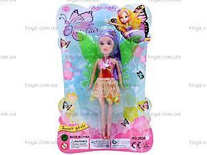 Кукла с крыльями , 2020A