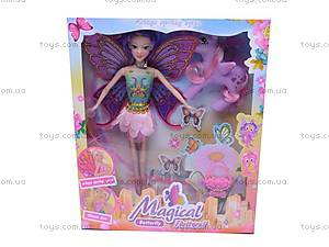 Кукла с крыльями Magical, F2128-1, игрушки