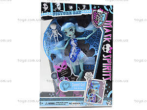 Кукла с крыльями Mask Spirits, 60806AJ-2
