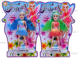 Кукла с крылышками, 2032, купить