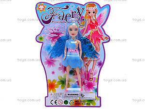 Кукла с крылышками, 2032