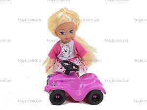 Маленькая кукла с квадроциклом, K899-22, купить