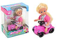 Маленькая кукла с квадроциклом, K899-22