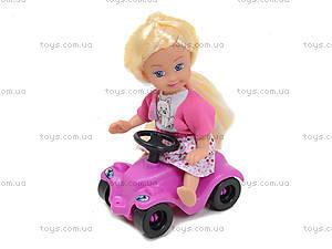 Маленькая кукла с квадроциклом, K899-22, цена