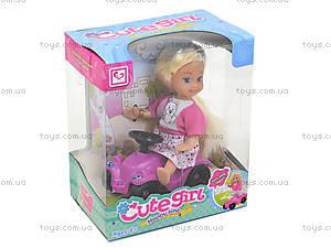 Маленькая кукла с квадроциклом, K899-22, игрушки