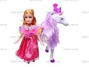 Кукла с лошадкой для девочек, 00507