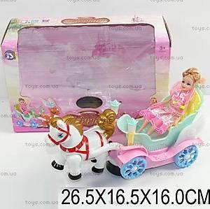 Кукла с лошадкой и каретой, со световыми и звуковыми эффектами, 9337