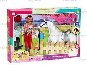 Кукла с лошадкой «Конная прогулка», 8038