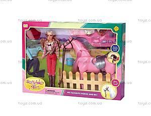 Кукла с лошадкой «Конная прогулка», 8038, купить