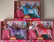 Кукла с лошадкой в коробке, 3322, купить