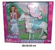 Кукла, с лошадью, 79386, игрушки