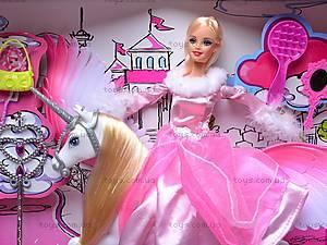 Кукла с лошадью и аксессуарами, 66305, купить
