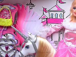 Кукла с лошадью и аксессуарами, 66305, цена