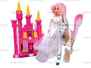 Кукла с лошадью и замком, 66319