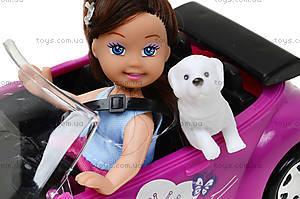 Детская кукла с машиной и собачкой, K899-14, отзывы