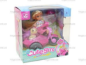 Кукла с мотоциклом и собачкой, K899-15, купить