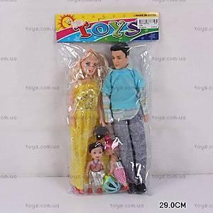 Кукла, с мужем и детками, 3389