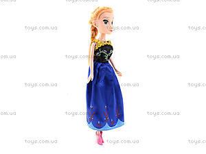Детская кукла Frozen, 8041A, купить
