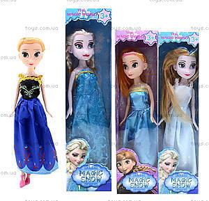 Детская кукла Frozen, 8041A