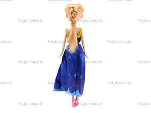 Детская кукла Frozen, 8041A, отзывы