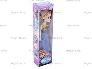 Детская кукла Frozen, 8041A, цена