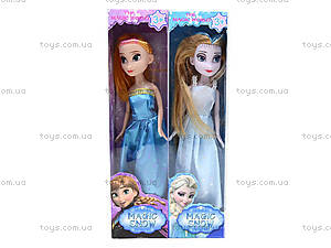 Детская кукла Frozen, 8041A, детские игрушки