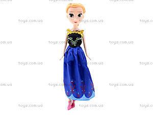 Детская кукла Frozen, 8041A, магазин игрушек