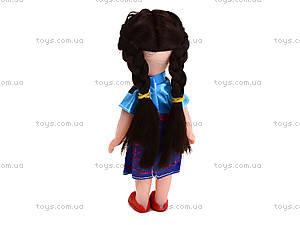 Маленькая кукла «Ледяное сердце», C1024A, купить