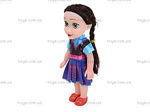 Маленькая кукла «Ледяное сердце», C1024A, фото
