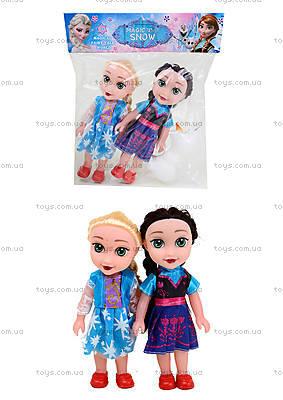 Маленькая кукла «Ледяное сердце», C1024A