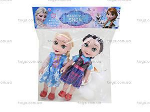Маленькая кукла «Ледяное сердце», C1024A, отзывы