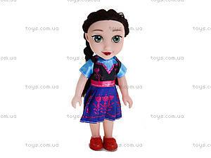 Маленькая кукла «Ледяное сердце», C1024A, цена
