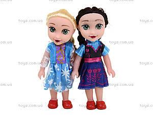 Маленькая кукла «Ледяное сердце», C1024A, игрушки