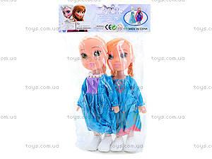 Куклы Анна и Эльза из мультика «Ледяное сердце», 619A, фото