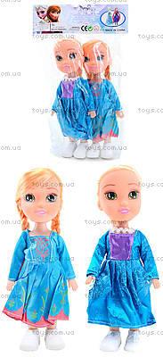Куклы Анна и Эльза из мультика «Ледяное сердце», 619A