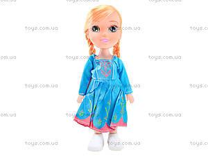 Куклы Анна и Эльза из мультика «Ледяное сердце», 619A, цена