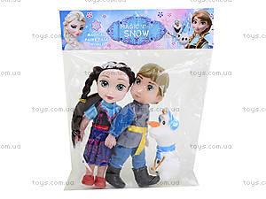 Набор кукол с мультика «Ледяное сердце», C1024, отзывы