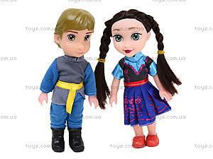 Набор кукол с мультика «Ледяное сердце», C1024, цена